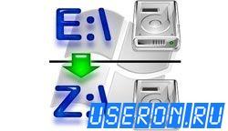 Как изменить букву диска стандартными средствами Windows