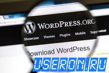 Установка движка Wordpress – это просто!