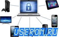 Интернет технологии безопасности. Часть II. Использование VPN соединения