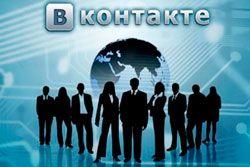 Как настроить группу Вконтакте