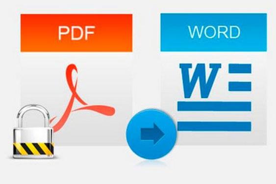 Программа для преобразования файла в pdf